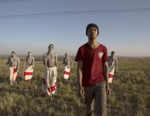 FILM: THE WOUND
